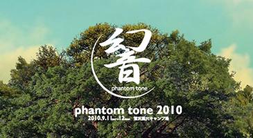 phantom tone 2010