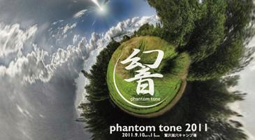 phantom tone 2011